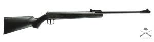 Винтовка пневматическая EXTRA XT-208-2