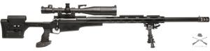 Карабин Зброяр (ZBROYAR) Z-008 Target PRO