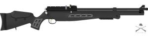 Винтовка пневматическая Hatsan BT65 RB + насос