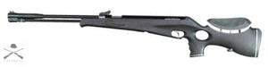 Винтовка пневматическая Troy magnum black