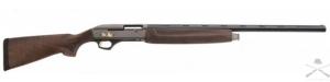 Ружье охотничье PIETTA Zephyrus 3 Nickel 12/76