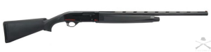 Ружье охотничье ARMSAN A612 Red Line S к. 12