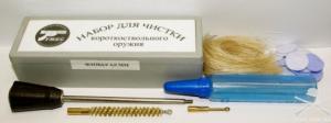 Набор для чистки револьверов ФЛОБЕР 4 мм