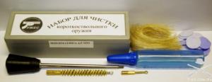 Набор для чистки короткоствольного оружия кал. 4,5 мм «Пневматика»