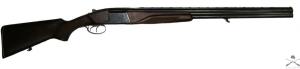 Ружье охотничье ИЖ-27 кал. 16 (б/у)