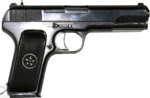 Пистолет травматический ТТР кал. 9 мм Р.А. (б/у)