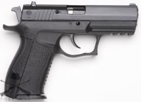 Пистолет травматический Форт-17Р кал. 9 мм Р.А. (б/у)