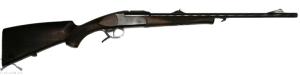 Карабин охотничий ИЖ-18 кал. 223 REM (б/у)
