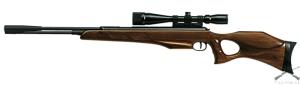 Винтовка пневматическая Diana 470 Target Hunter