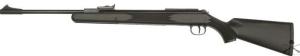 Винтовка пневматическая Diana Panther 31 4,5 мм T06