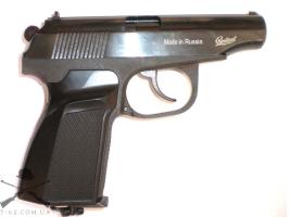 Пистолет пневматический МР-654К 4,5мм