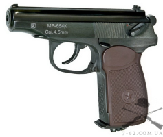 Пистолет пневматический Baikal МР-654К 4,5мм