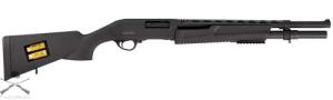 Гладкоствольное ружье Hatsan Escort кал. 12 (б/у)
