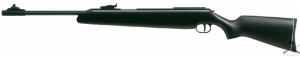 Винтовка пневматическая Diana 48 Black 4,5 мм T06