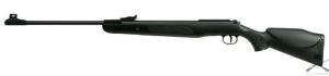 Винтовка пневматическая Diana Panther 350 Magnum Compact 4,5 мм T06