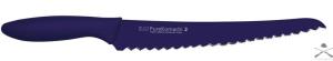 Нож для хлеба 200 мм, PURE KOMACHI 2 KAI