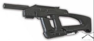 Пистолет пневматический Baikal MP-661К  с бункерным заряжанием 4,5 мм
