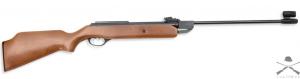 Винтовка пневматическая Baikal МР-512М 4,5 мм дер.ложа | 51281