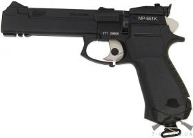 Пистолет пневматический Baikal MP-651K 4,5 мм