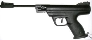 Пистолет пневматический Baikal МР-53М 4,5мм