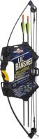 Лук Barnett Outdoor Lil Banshee рукоять желтая ц:черный | 1072