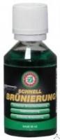 Средство для быстрого воронения Klever Ballistol Schnellbrunierung 50мл