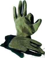 Перчатки Riserva R1165 L зимние
