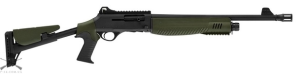 Гладкоствольное ружье Hatsan Escort MPA-TS OD 12/76