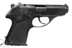 Пистолет травматический ПСМ 9 мм Р.А.