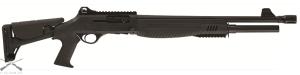 Гладкоствольное ружье Hatsan Escort MPA-TS 12/76