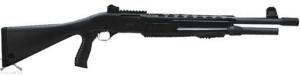 Помповое ружье Komando XX3 Tactical 7+1 кал.12 ствол 510мм