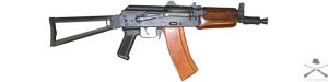 Карабин охотничий Вулкан ТК (АКС-74у)