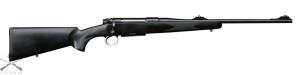 Карабин Heym SR 21 Montana кал. 308 win ствол 580 мм