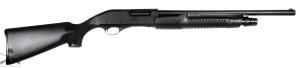 Гладкоствольное ружье помповик Alpharms 13-PA