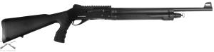 Гладкоствольное ружье Alpharms 01 SA-E