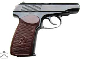 Травматический пистолет ПМ Вий 9мм (б/у)