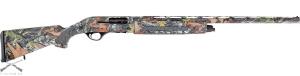 Ружье Hatsan Escort Xtreme Break-Up (SVP) 20/76 66 см.