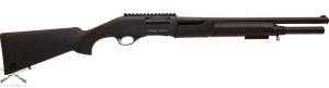Ружье ATA ARMS ETRO калибр 12/76, длина ствола 51 см, магазин 7+1, планка Weaver