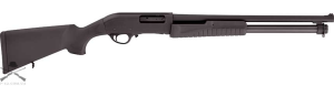 Ружье Hatsan Escort Aimguard, калибр 12/76, ствол 51 см, 7-зарядный сyl