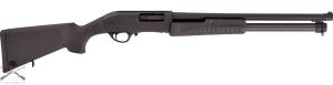 Ружье Hatsan Escort Aimguard 20, калибр 20/76, ствол 51 см, 7-зарядный сyl