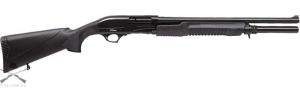 Ружье UZKON TR-X, калибр 12/76, ствол 51 см, магазин на 7+1 патронов