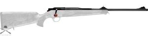 Карабин Blaser R93 Match 308 Win | ствол 62.7 см | резьба под ДТК(M18) | без ложи