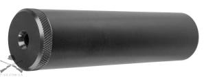 Глушитель Brocock с адаптером
