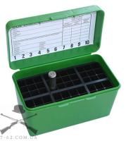 Кейс MTM H50-RM для патронов калибров 243 Win; 308 Win., зеленый, на 50 штук