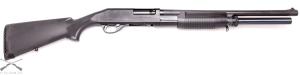 Охотничье ружье Stoeger SP-312 Pump Action Synthetic 12/51 см, 7+1