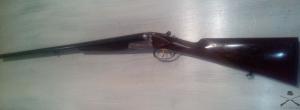 Охотничье гладкоствольное ружье BUHAG 12/70, Германия (б/у)
