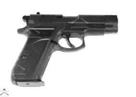 Пистолет травматический Форт-12Р кал. 9 мм Р.А. (Первых серий)