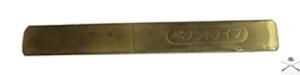 Японский нож Киридаши мини
