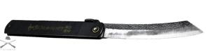 Японский нож HIGONOKAMI, углеродистая сталь, рукоять черненая сталь, Seiken 90 мм