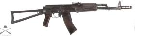 Аренда макета оружия автомата Калашникова АКС-74